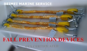 BMINC Fall Prevention Devices