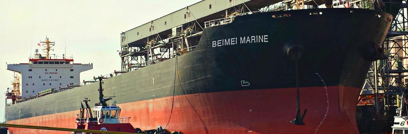 Marine & Husbandry Service
